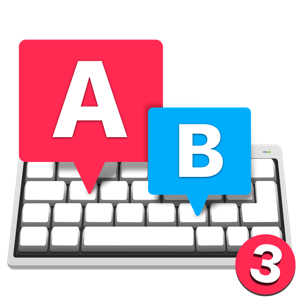 Master of Typing 3.8.5 (15.8.5)