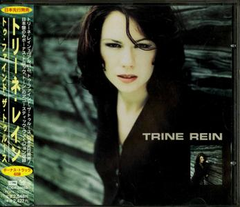 Trine Rein - To Find The Truth (1998) {Japan 1st Press}