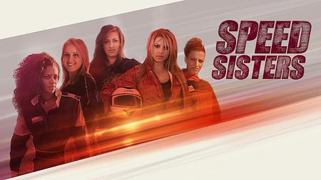 Speed Sisters (2016)