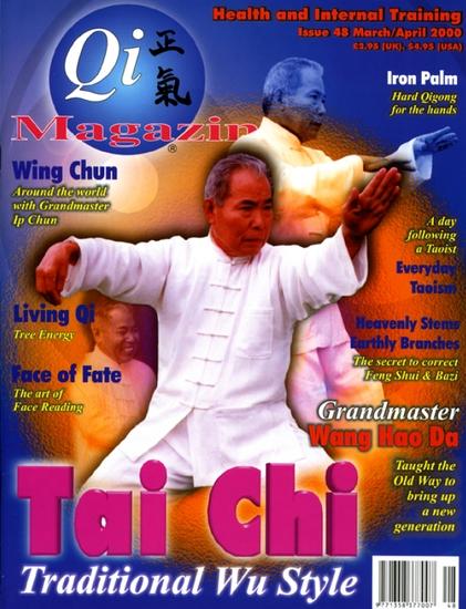 Qi Magazine 48