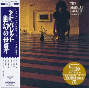 Syd Barrett - The Madcap Laughs (1970) [2015, Parlophone WPCR-16394, Japan]