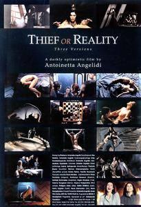 Kleftis i I pragmatikotita / Thief of Reality (2001)