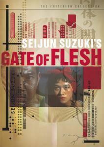 Gate of Flesh (1964) Nikutai no mon [The Criterion Collection]