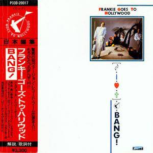 Frankie Goes To Hollywood - Bang! (1985) {ZTT/Island Japan} **[REPOST]**