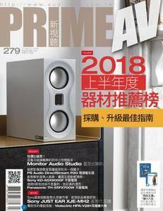Prime AV 新視聽 - 七月 2018