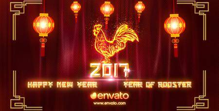 Chinese New Year 2017 - Project for After Effects (VideoHive)