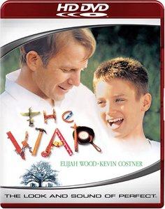 The War - by Jon Avnet (1994)