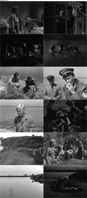Amok (1963) The Rape