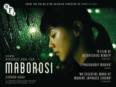 Maborosi / Maboroshi no hikari (1995)