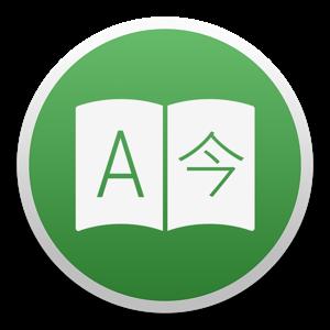 Translatium 9.3.1