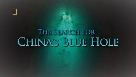 National Geographic - The Search for China's Blue Hole (2015)