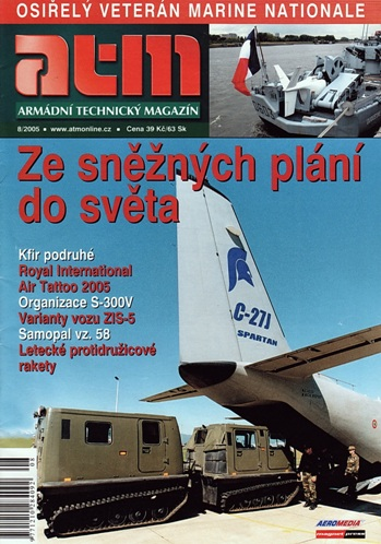 ATM 2005-08 (Armadni Technicky Magazin)