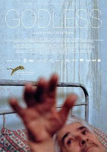 Godless (2016) Bezbog