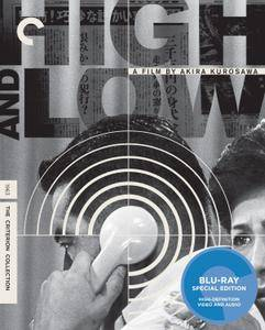 High And Low (1963) [The Criterion Collection]