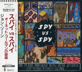 John Zorn - Spy vs. Spy: The Music of Ornette Coleman (1989) {Warner-Pioneer Japan WPCP-3615}