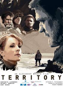 Territory / Territoriya / Территория (2015)