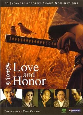 Love And Honor – Bushi No Ichibun
