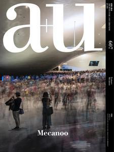 a+u Architecture and Urbanism  a+u 建築と都市  - April 2021