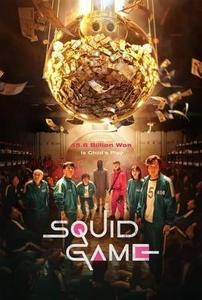 Squid Game S01E03