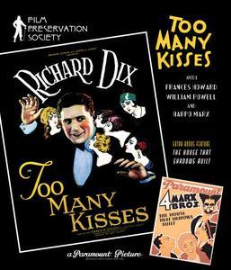 Too Many Kisses (1925)