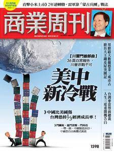 Business Weekly 商業周刊 - 02 七月 2018