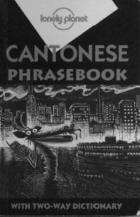 Lonely Planet - Cantonese Phrasebook