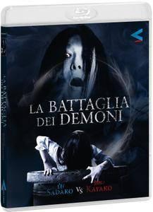 La Battaglia dei Demoni / Sadako vs. Kayako (2016)