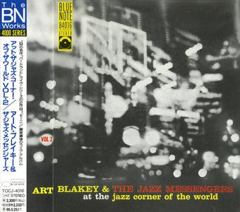Art Blakey & The Jazz Messengers - At The Jazz Corner Of The World Vol. 2 (1959) {Blue Note Japan TOCJ-4016 rel 1993}