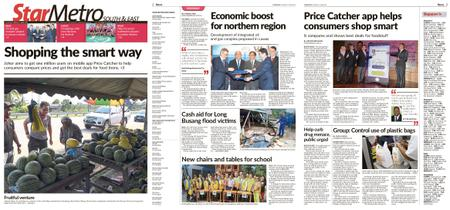The Star Malaysia - Metro South & East – 11 June 2019
