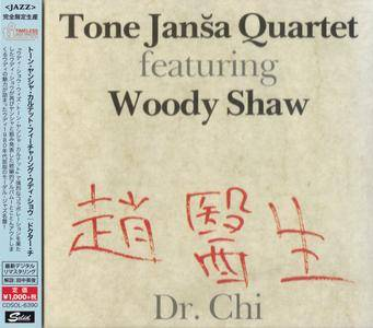 Tone Janša Quartet feat. Woody Shaw - Dr. Chi (1986) {2015 Japan Timeless Jazz Master Collection Complete Series}
