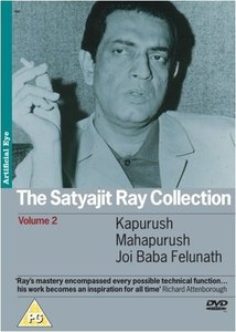 The Satyajit Ray Collection Vol.2 (1965-1978)