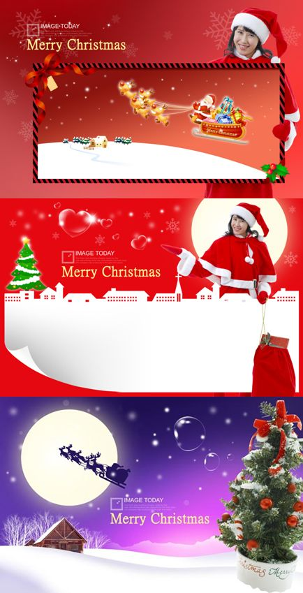 Image today-Merry Cristmas