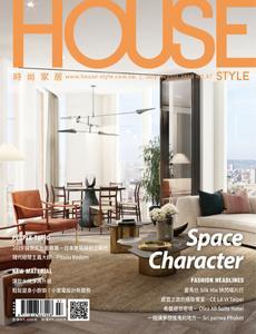 House Style 時尚家居 - 七月 15, 2019