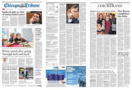 Chicago Tribune – October 12, 2019