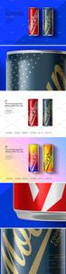 CreativeMarket - Two Cans Energy Drink Mockup 250ml T 3580775