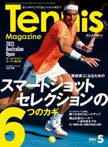 月刊テニスマガジン – 3月 2021