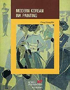 Modern Korean Ink Painting (Korean Culture Series Book 14)