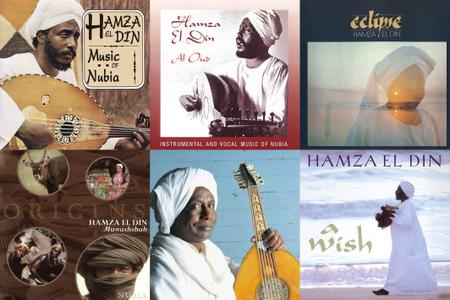 Hamza El Din - Albums Collection 1964-1999 (5CD) [Combined Re-Up]