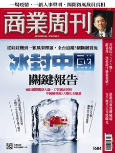 Business Weekly 商業周刊 - 24 二月 2020