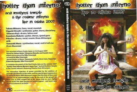 Acid Mothers Temple & The Cosmic Inferno - Hotter Than Inferno (2008)