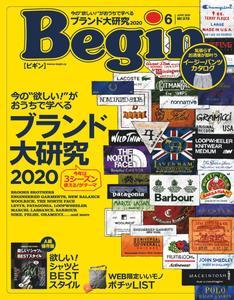 Begin ビギン - 4月 2020