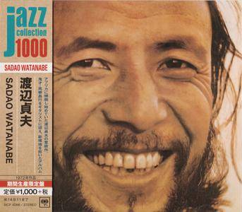 Sadao Watanabe - Sadao Watanabe (1972) {2014 Japan Jazz Collection 1000 Columbia-RCA Series SICP 4066}