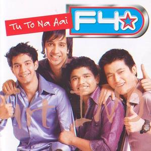 """F4 Indian Idol Band """"Tu To Na Aaai"""""""