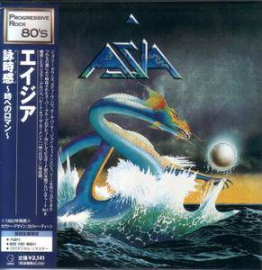 Asia - Asia (1982) {2001, Japanese Reissue}