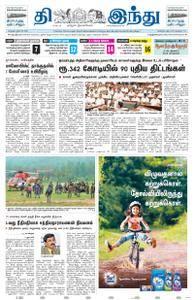 The Hindu Tamil - ஜூன் 28, 2018