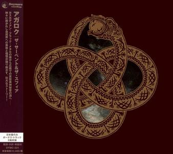 Agalloch - The Serpent & The Sphere (2014) [Japanese Edition]