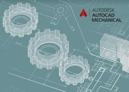Autodesk AutoCAD Mechanical 2018.1