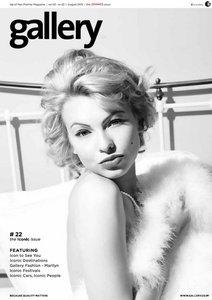 Gallery Magazine - August 2013