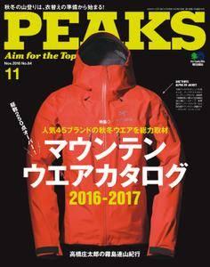 Peaks ピークス - 10月 2016