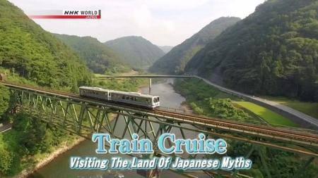 NHK - Train Cruise: Visiting the Land of Japanese Myths (2016)